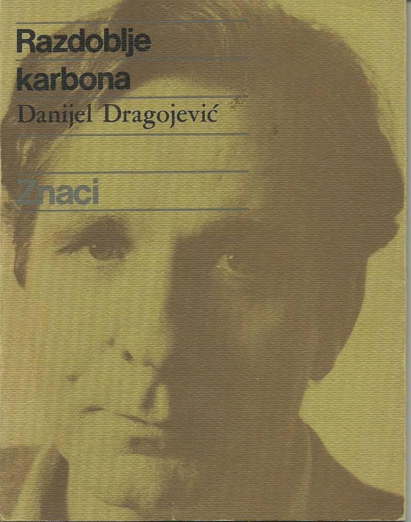 Danijel Dragojević