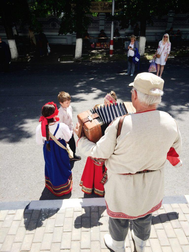 Uljanovsk