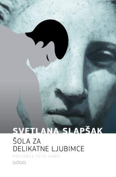 Svetlana Slapšak, Šola za delikatne ljubimce